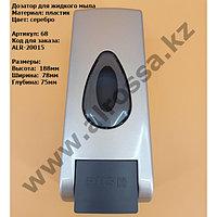 Дозатор для жидкого мыла, пластик, серебро, 350мл 68