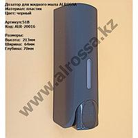 Дозатор для жидкого мыла, пластик, черный, 350мл 51B