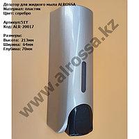 Дозатор для жидкого мыла, пластик, серебро, 350мл 51Y