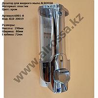 Дозатор для жидкого мыла, пластик, хром, 350мл 6001-А