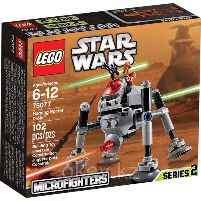 LEGO Star Wars: Самонаводящийся дроид-паук 75077