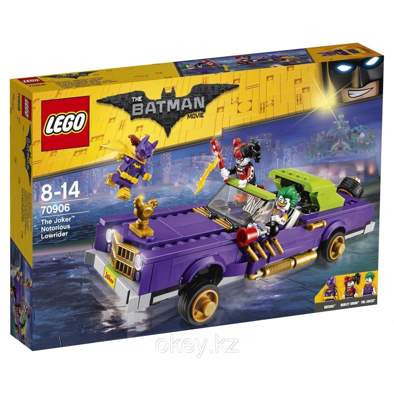 LEGO Batman Movie: Лоурайдер Джокера 70906