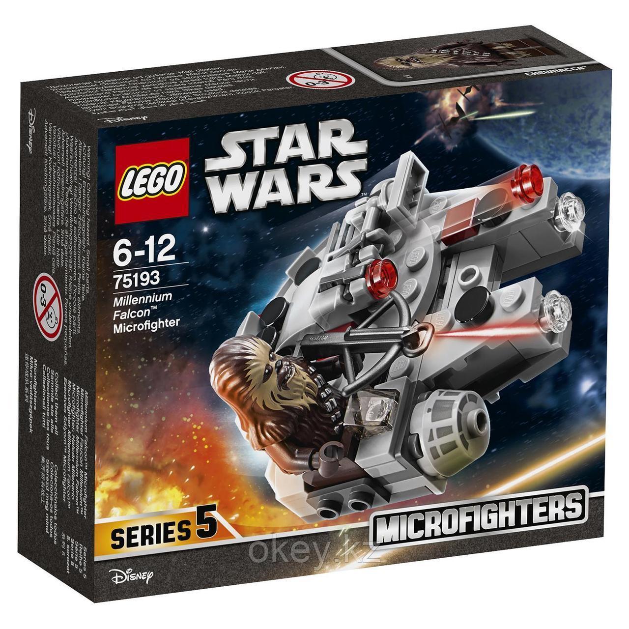 LEGO Star Wars: Сокол Тысячелетия (микрофайтер) 75193