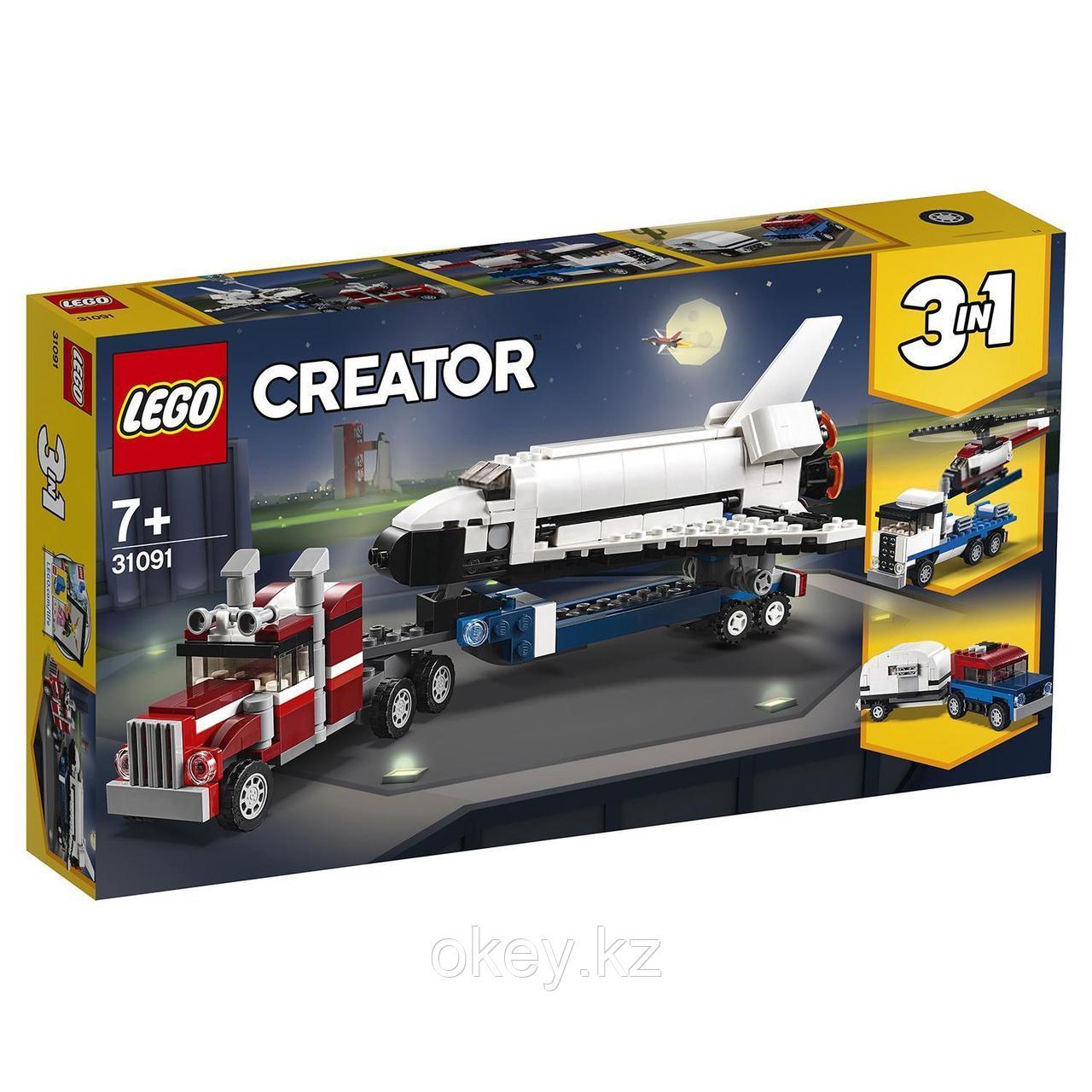 LEGO Creator: Транспортировщик шаттлов 31091