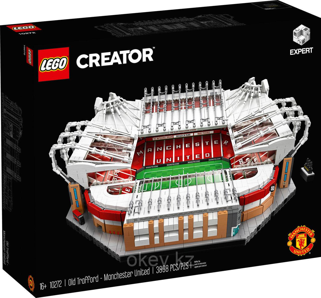 LEGO Creator: Стадион Манчестер Юнайтед 10272