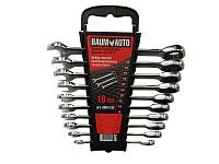 BaumAuto Набор ключей комбинированных трещоточных 10 предметов (8,10,12-19мм) в пласт. держателе BaumAuto