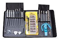 BaumAuto Набор инструментов для точных работ,73 предмета(пинцеты, лопатки, линейка150мм, нож канцелярский,