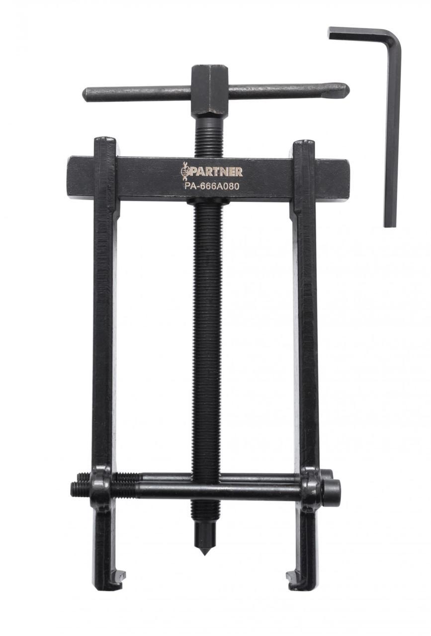 Partner Съемник двухлапый усиленный с фиксацией стяжными болтами (Ø захвата: 35-80мм) Partner PA-666A080 2168