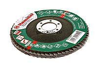 Hammer 29430 Круг лепестковый торцевой КЛТ Hammer Flex 213-005 125 Х 22 Р 120 тип 1 Hammer 213-005 11343