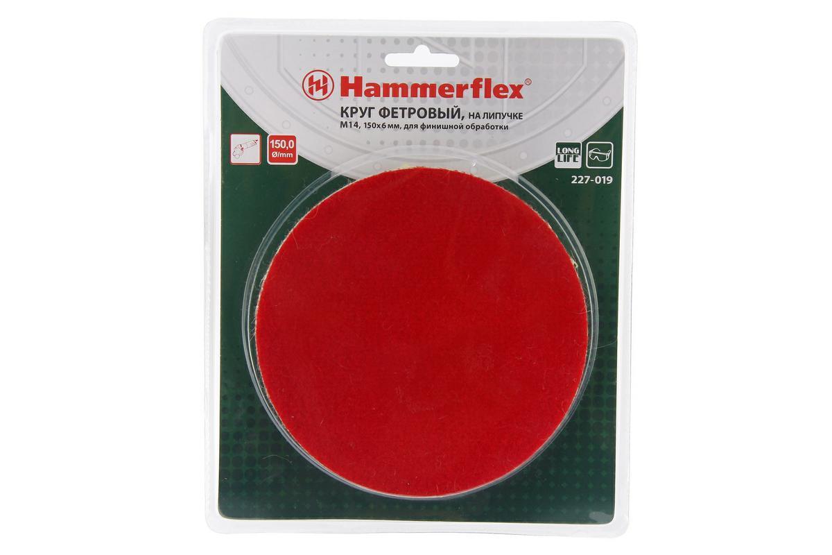Hammer 62195 Диск полировальный Hammer Flex 227-019 PD M14 FL 150x6 мм, войлок, на липучке Hammer 227-019