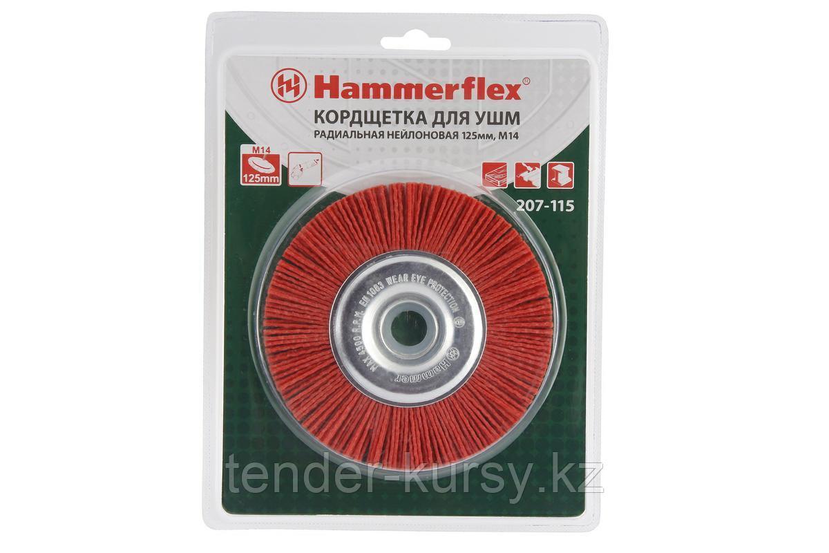 Hammer 62124 Кордщетка Hammer Flex 207-115 125мм M14  радиальная нейлоновая, для УШМ Hammer 207-115 11271