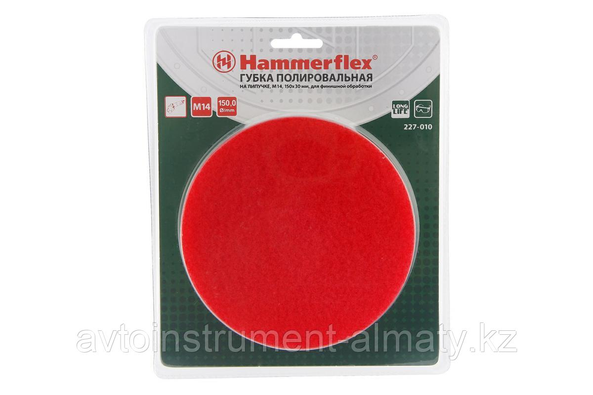 Hammer 62186 Губка полировальная Hammer Flex 227-010 PD M14 PV 150х30 мм, для финишной обработки, поролоновая