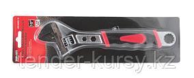 BaumAuto Ключ разводной  с прорезиненной рукояткой и профильными отверстиями в корпусе под гайки (6гр.-9,13мм;
