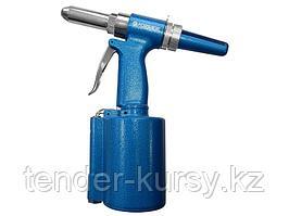 Forsage Пневмогидравлический заклепочник (усилие 1400кг,заклепка 2.4,3.2,4.0,4.8,6.4) Forsage F-ST-6617 9709