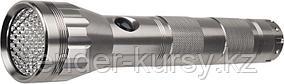 Белстаб Фонарик, алюминиевый корпус Белстаб 94W834C(38718) 10118