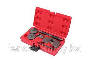 Forsage Комплект для обслуживания тормозных цилиндров универсальный 7 предметов(привод с