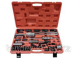 Forsage Комплект для снятия дизельных форсунок с обратными молотками, головками и резьбовыми адаптерами