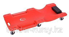 ROCKFORCE Лежак для автослесаря пластиковый на 6-ти колесах (1050х490х95мм) ROCKFORCE RF-9U0311P36 4765
