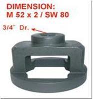 HCB Спецключ для ступичной гайки оси BPW 12т HCB A1171 7983