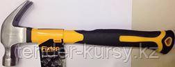 Fixtop Молоток-гвоздодер с ручкой из пластика 250гр. Fixtop 11809 4535