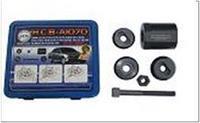 HCB Набор для замены сайлентблоков задней подвески BMW(E38/E39/E52/E53/E60/E61/E63/E64/E65/E66/E67/E70 HCB
