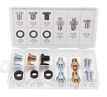 Forsage Набор маслосливных пробок с шайбами, 27 предметов в пластиковом органайзере Forsage F-01Z0253 5197