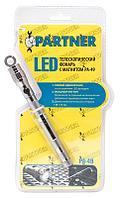 Partner LED Телескопический фонарь с магнитом(1 светодиод) Partner PA-49 3613