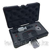 """Forsage Комплект для обслуживания тормозных цилиндров, 3 предмета, в кейсе """"Premium"""" Forsage F-04B4010D 6829"""