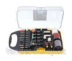Forsage Набор аксессуаров для мини-дрелей, 71 предмет, в пластиковом кейсе Forsage F-GSK071 19745