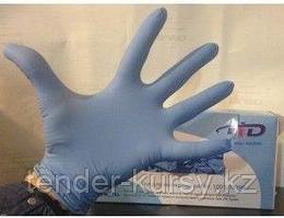 """H-D Перчатки малярные Nitrile (50пар) """"H-D"""" H-D HD-9500 7881"""