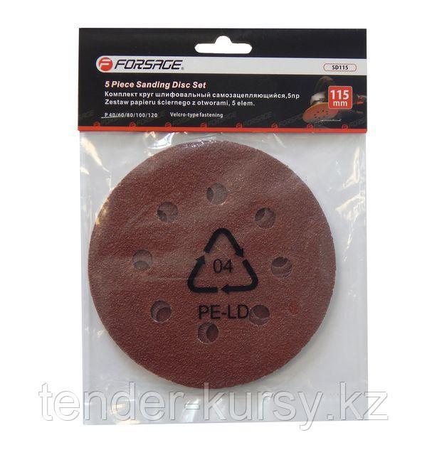 Forsage Набор кругов шлифовальных самоцепляющихся, 5 предметов (125мм) Forsage F-SD125 19756