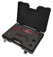 Forsage Набор фиксаторов для обслуживания двигателей BMW 8 предметов(N47 N47S/1.8, 2.0, 2.3, 3.0, 3.5, 4.0,