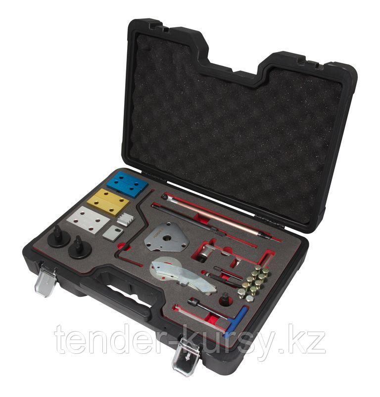 Forsage Набор фиксаторов для обслуживания двигателей FIAT 32 предмета(1.2, 1.4, 1.6, 1.8 16V), в кейсе