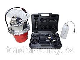 Forsage Приспособление для замены тормозной жидкости пневматическое  с набором крышек-переходников для
