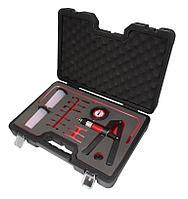 Forsage Приспособление для проверки гермитичности систем 21 предмет(давление 0-3bar, вакуум -1 - 0 bar) в