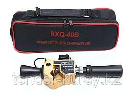 Forsage Съемник изоляции ручной(14-40мм2 медная/аллюминиевая проволока)в сумке Forsage F-BX40(BXQ-40B) 19372