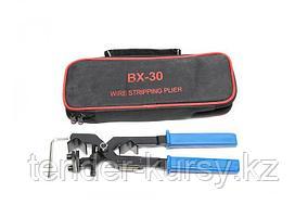 Forsage Съемник изоляции ручной(70-300мм2 медная/аллюминиевая проволока)в сумке Forsage F-BX30 19373