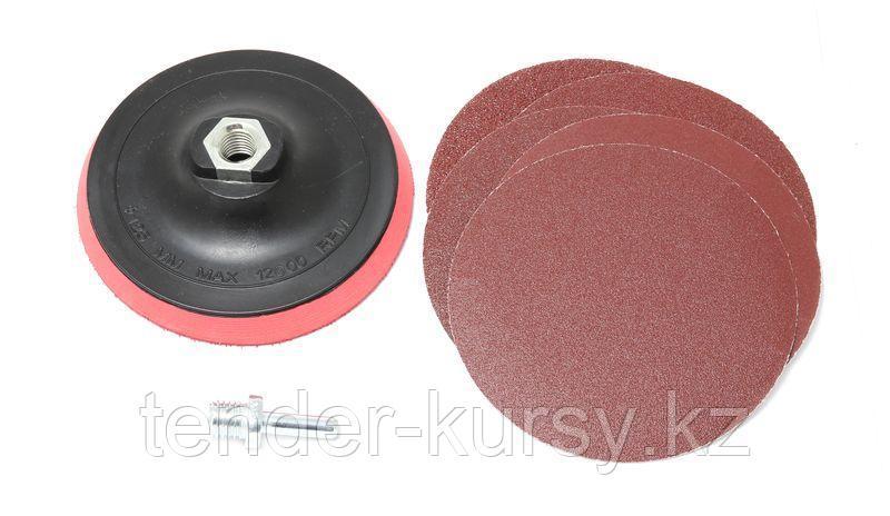 Forsage Тарелка опорная для УШМ  в комплекте с кругами шлифовальными самоцепляющимися, 7 предметов(125мм,