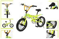 Forsage Велосипед подростковый трюковый (рама: сталь; вилка: regid, сталь; ободные тормоза; мягкое седло;