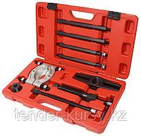 Forsage Съемник сегментного типа с дополнительным гидравлическим винтом 9 предметов (75-105мм), в кейсе