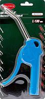 """ROCKFORCE Пистолет обдувочный (1/4""""-резьба, сопло 130мм),  в блистере ROCKFORCE RF-1072-4 18395"""