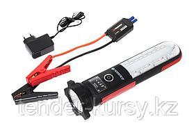 Forsage Фонарь светодиодный аккумуляторный с накопителем и функцией пуска