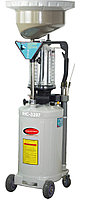 ROCKFORCE Установка пневматическая для удаления отработанного масла перекатная с индикатором заполнения