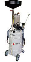 Forsage Установка пневматическая для удаления отработанного масла перекатная с индикатором