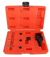 Partner Набор приспособлений для ремонта приводных цепей, 8 предметов, в кейсе Partner PA-NA1005 15566