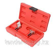 Forsage Набор приспособлений для снятия/установки гибких поликлиновых ремней, 2 предмета, в кейсе Forsage
