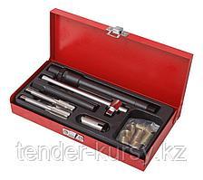 Forsage Набор приспособлений и футорок для восстановления свечной резьбы 26 предметов, в металлическом кейсе