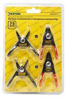 Partner Набор съемников стопорных колец мини, 4 предмета (L-75мм), в блистере Partner PA-04717 15535