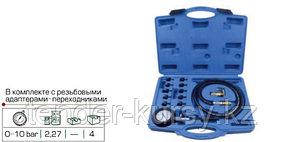 ROCKFORCE Тестер давления масла в комплекте с резьбовыми адаптерами-переходниками(0-10bar)12 предметов в кейсе