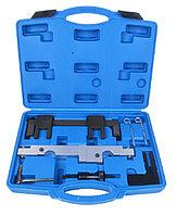 ROCKFORCE Набор фиксаторов для обслуживания двигателей BMW (N43 1.6, 2.0) 7 предметов, в кейсе ROCKFORCE